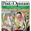 Read the National Jewish Post & Opinion (PDF opens in new window)